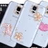 (022-061)เคสมือถือซัมซุงกาแล็คซี่เอส 5 Samsung Case เคสพลาสติกใสประดับคริสตัลสวยๆ