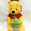 ตุ๊กตาหมีพู Pooh รับปริญญา ขนาด 10 นิ้ว ลิขสิทธิ์แท้