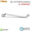 90 #41X46ประแจแหวน รุ่น 000900097 ยี่ห้อ BETA จาก อิตาลี