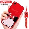 (694-021)เคสมือถือ Case OPPO R9 Plus เคสนิ่มซิลิโคนสีแดงลายการ์ตูน