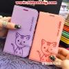 (391-013)เคสมือถือซัมซุงแกรนด์ case grand 2 เคสนิ่มสมุดเปิดข้างลายแมวน่ารักๆ DOMI CAT