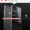(353-136)เคสมือถือ Case Huawei P8 เคสบัมเปอร์โลหะโจรสลัดแบรนด์ยอดนิยม Luphie