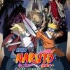 Naruto The Movie 2 / นารูโตะ เดอะ มูฟวี่: ศึกครั้งใหญ่! ผจญนครปิศาจใต้พิภพ