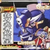 BB Musha Crossbone Gundam Blue Ver.