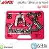 ชุดอุปกรณ์ตัดและบานท่อแอร์ รุ่น 5632 ยี่ห้อ JTC Auto Tools จากประเทศไต้หวัน