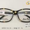 แว่น Jean Pucci สีกระ ทรงเหลี่ยมมน รุ่น JP-RL101 C3