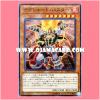 FLOD-JP005 : Degrenade Buster (Super Rare)