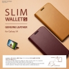 Spigen SGP : Genuine Leather Case Slim Wallet S For Samsung Galaxy S4, i9500