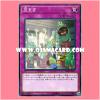 FLOD-JP079 : Mamemaki / Scattering Beans (Common)