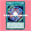 DBHS-JP043 : Ultra Polymerization / Transcendental Fusion (Normal Parallel Rare)