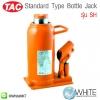 Standard Type Bottle Jack รุ่น SH ยี่ห้อ TAC (CHI)