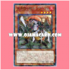 DBDS-JP019 : Blavo, Fighter of the Skyfang Brigade (Normal Parallel Rare)