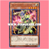 FLOD-JP023 : Elementsaber Lapa Uila (Common)