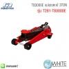 T83000E แม่แรงตะเข้ 3TON รุ่น T281-T83000E ยี่ห้อ M3100 MARATHON