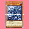 FLOD-JP032 : Tiamaton the Steel Battalion Dragon (Secret Rare)