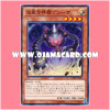 WJMP-JP026 : Duza the Meteor Cubic Vessel / Duza the Meteor Direction World Vessel (Kaiba Corporation Common)