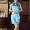 รหัส china girl39