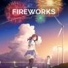 Fireworks / ระหว่างเราและดอกไม้ไฟ (พากย์ไทยเสียงโรง)