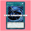 ST18-JP025 : Mystical Space Typhoon / Cyclone (Common)