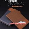 (027-345)เคสมือถือซัมซุง Case Samsung Galaxy Tab A 8.0 นิ้ว เคสพลาสติกฝาพับสไตล์วินเทจ