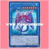 SECE-JP044 : Nekroz of Gungnir / Necloth of Gungnir (Secret Rare)