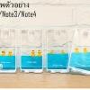 (291-003)เคสมือถือซัมซุงโน๊ต Case Note4 เคสน้ำพลาสติกใส Rubber Duck