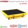 แท่นรองรับ ถังสารเคมี ขนาด 1 ถัง รุ่น SPP401 (Spill Deck|Poly Spill Deck Single Drum )