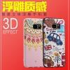 (462-028)เคสมือถือซัมซุง Case Samsung S7 Edge เคสนิ่มพื้นหลังลาย 3D สไตล์คลาสสิคกันรอย