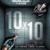 10X10 / ห้องทวงแค้น (บรรยายไทยเท่านั้น)