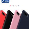 (743-001)เคสมือถือ Case Huawei Honor 10 เคสนิ่มคลุมเครื่องแฟชั่น