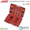 ชุดสายไฟเชื่อมต่อวงจรไฟฟ้า รถยนต์ รุ่น 1438 ยี่ห้อ JTC Auto Tools จากประเทศไต้หวัน