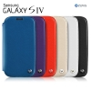 Zenus : Leather Case Prestige Minimal Case Cover For Samsung Galaxy S4, i9500