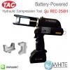 Battery-Powered Hydraulic Compression Tool รุ่น REC-250H ยี่ห้อ TAC (CHI)
