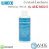 น้ำยาดับกลิ่นในห้องโดยสาร ขนาดบรรจุ 100 มล. รุ่น 8887400015 ยี่ห้อ WAECO จากประเทศเยอรมัน