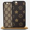 (683-003)เคสมือถือไอโฟน Case iPhone7/iPhone8 เคสหนังเทียมลายแฟชั่นหรูๆ