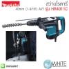 """สว่านโรตารี่ ใช้กับดอกสว่าน SDS-MAX 40mm (1-9/16"""") AVT รุ่น HR4011C ยี่ห้อ Makita (JP) Rotary Hammer"""