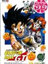 Dragon Ball GT : ดราก้อนบอล จีที (มาสเตอร์ 11 แผ่นจบภาค)