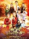 18 อรหันต์พิชิตมาร / Legend of the Little Monk (พากย์ไทย 10 แผ่นจบ + แถมปกฟรี)
