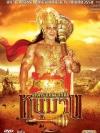 เทพหนุมาน ชุดที่ 6 / Sankatmochan Mahabali Hanuman (มาสเตอร์ 4 แผ่นยังไม่จบ + แถมปกฟรี)
