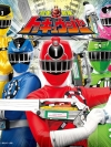 Super Sentai / ขบวนการรถไฟ ทคคิวเจอร์ (พากย์ไทย 6 แผ่นจบ + แถมปกฟรี)