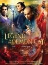 Legend of The Demon Cat / ตำนานอสูรล่าวิญญาณ