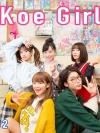Koe Girl (บรรยายไทย 1 แผ่นจบ)