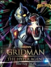 Lightning Superhuman Gridman / นักสู้คอมพิวเตอร์ (พากย์ไทย 4 แผ่นจบ)