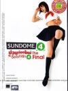 Sundome 4 : ซันโดเมะ ป่วนน้องใหม่ จี๊ดใจได้อีก 4