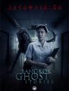Bangkok Ghost Stories === 2 แผ่นจบ