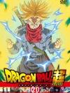 Dragon Ball Super Vol. 21 / ดราก้อนบอล ซุปเปอร์ ชุดที่ 21 (บรรยายไทย 1 แผ่นยังไม่จบ)