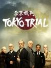 Tokyo Trial / พิพากษา ผ่าโตเกียว (บรรยายไทย 1 แผ่นจบ)