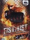 Fist 2 Fist / หมัดแลกหมัด คนกระแทกคน