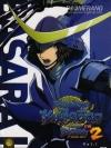 Sengoku Basara - Samurai Kings 2 / สงครามดาบ ซามูไรเดือด ภาค 2 (มาสเตอร์ 3 แผ่นจบภาค + แถมปกฟรี)