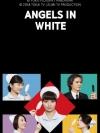 Angels in White (บรรยายไทย 2 แผ่นจบ)